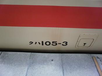 P3210009.JPG