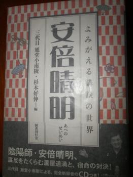 P4250010.JPG