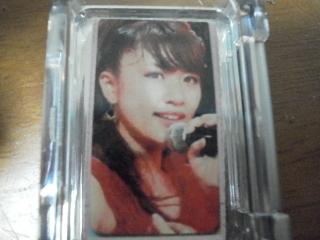 P4250158.JPG