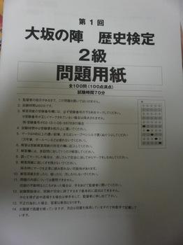 P6060182.JPG