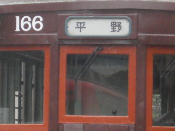 P6070054.JPG