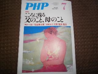 P6120088.JPG