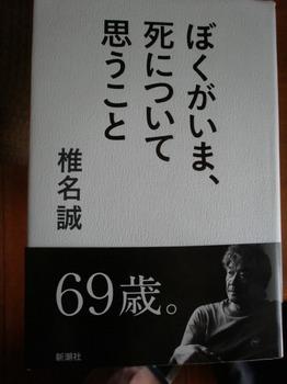 P7210011.JPG