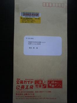 PA090003.JPG