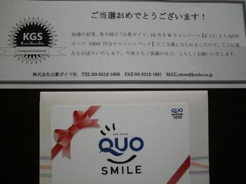PA090004.JPG