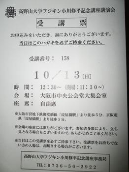 PA120002.JPG