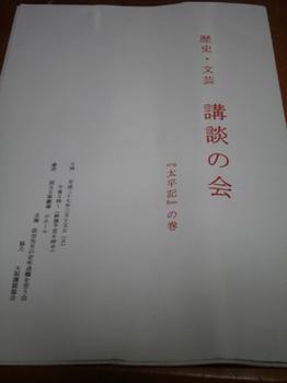 P3160132.JPG