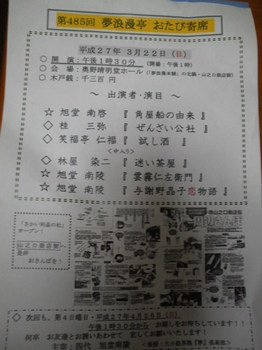 P3220029.JPG