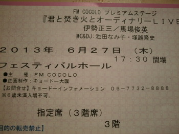 P7050005.JPG