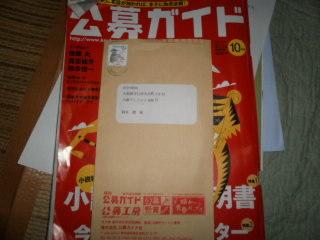 PA070119.JPG